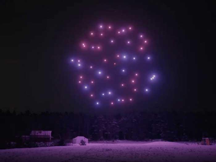 Espectáculo de luces con drones Drone Light Show
